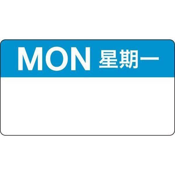 51 x 28mm Bilingual Labels