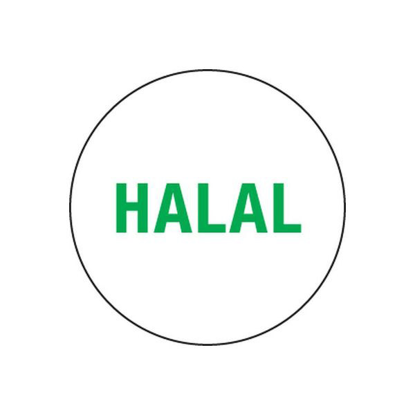 Removable 24mm Circle Halal (Green)