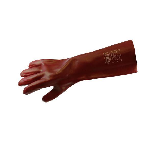 PVC Glove - Pair