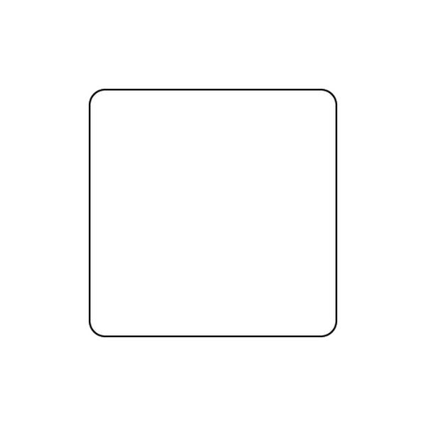 Removable 24mm Square Blank - 99030.jpg